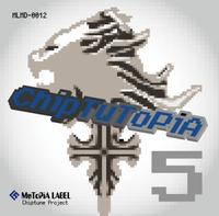 ChipTuToPiA5_340x340.png